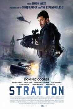 Stratton - Forze speciali (2017)
