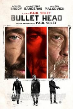 Bulled Head (2017)