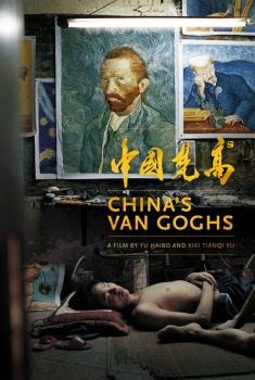 Alla ricerca di Van Gogh (2018)