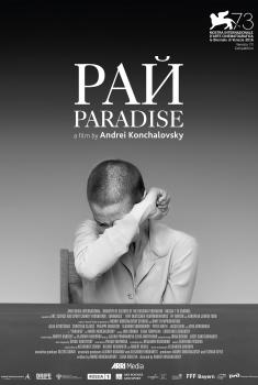 Paradise (2018)