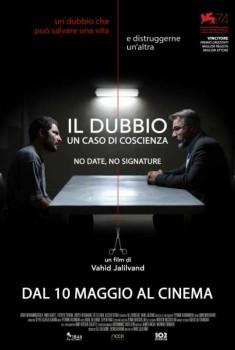 Il dubbio - Un caso di coscienza (2018)