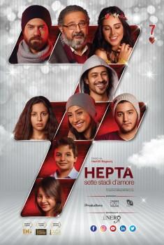 Hepta. Sette stadi d'amore (2016 )