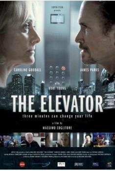 The elevator (2019)
