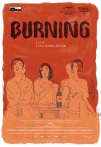 Burning - L'amore brucia (2019)