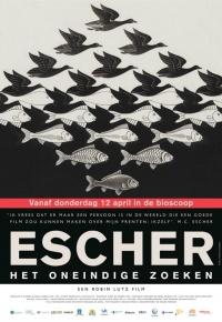Escher - Viaggio nell'infinito (2019)