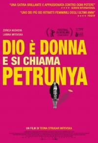 Dio è donna e si chiama Petrunya (2019)