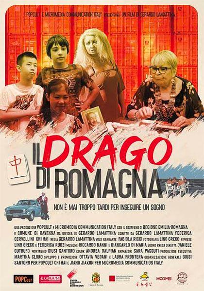 Il Drago di Romagna (2019)