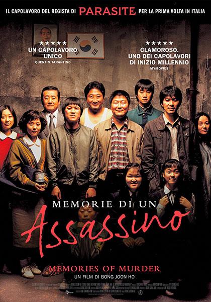 Memorie di un assassino (2003)