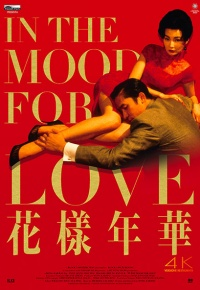In the Mood for Love (2020)