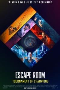 Escape Room 2: Gioco Mortale (2021)