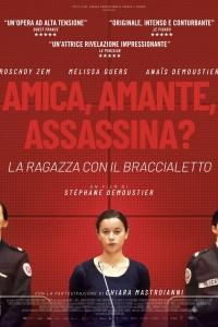 La ragazza con il braccialetto (2019)